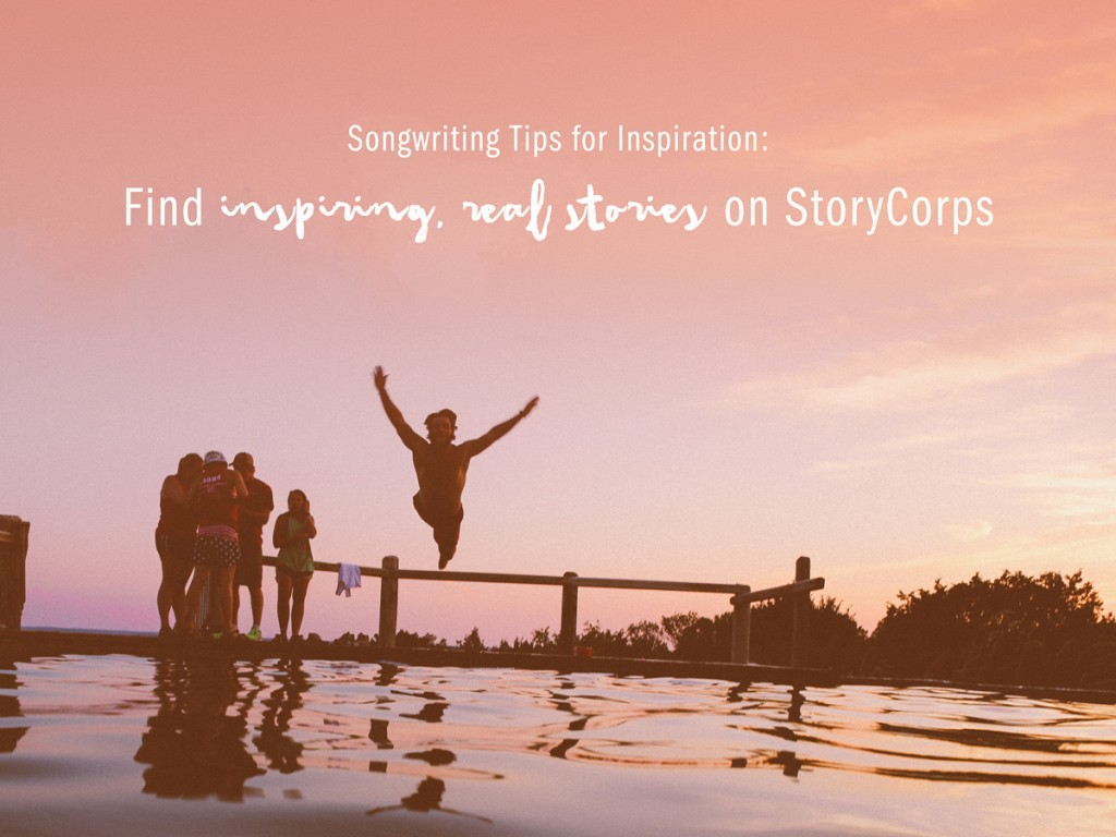 storycorps-songwriting-tips-techniques-inspiration